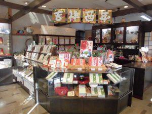 原野製茶本舗3
